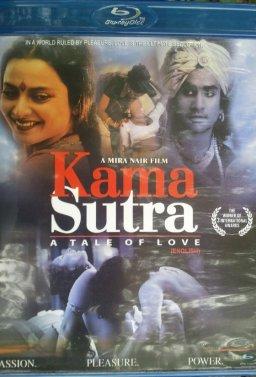 Кама Сутра: Приказка за любовта