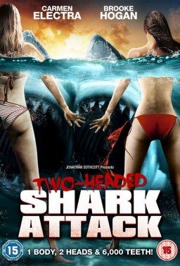 Двуглавата акула