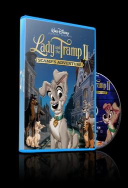 Лейди и Скитника II: Приключенията на Скамп