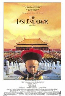 Последният император