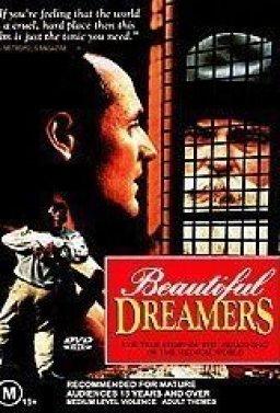 Красиви мечтатели