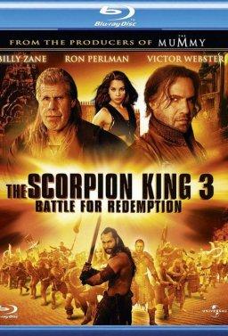 Кралят на скорпионите 3