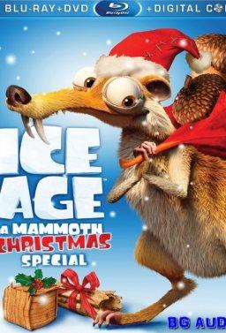 Ледена епоха: Мамутска Коледа