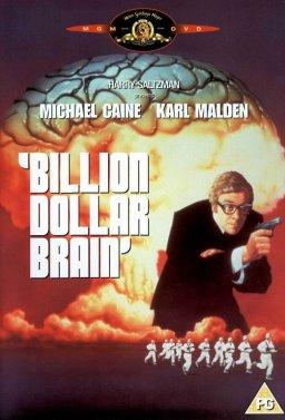Мозък за милиард долара