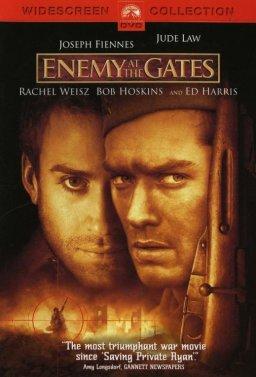 Враг пред портата
