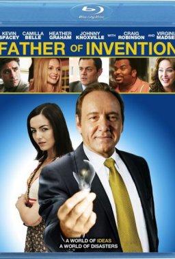 Баща изобретател