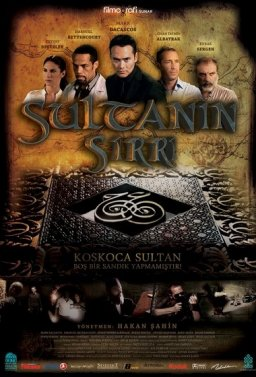 Тайната на султана