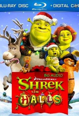 Блатната Коледа на Шрек
