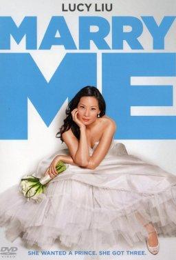 Омъжи се за мен