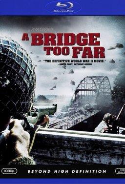 Недостижимият мост