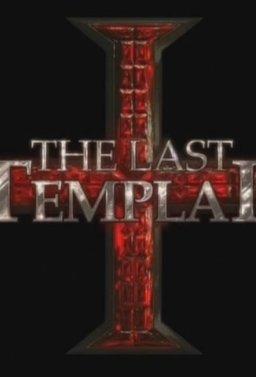 Последният тамплиер