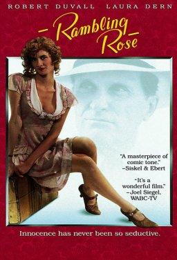 Палавата Роуз