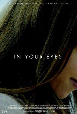 В твоите очи