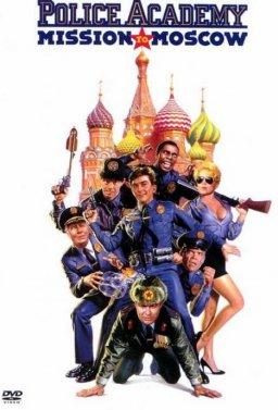 Полицейска академия 7: Мисия в Москва