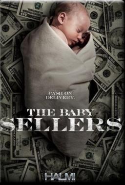 Пазар за бебета