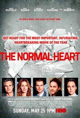Нормално сърце