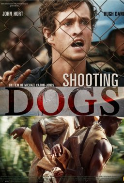 Застреляй кучетата