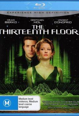 Тринайстият етаж