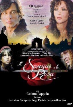 Пътят на розата