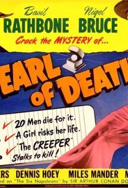 Перлата на смъртта