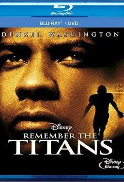"""Помни """"Титаните"""""""