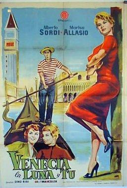 Венеция, Луната и ти