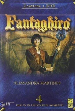 Фантагиро: Пещерата на златната роза 4 Част 1