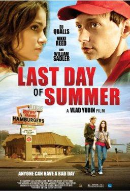 Последният ден от лятото