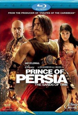 Принцът на Персия: Пясъците на времето