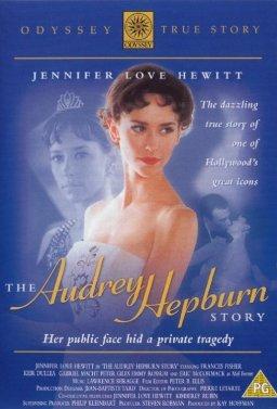Историята на Одри Хепбърн