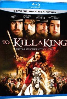 Да убиеш крал