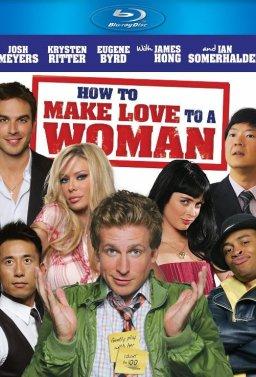 Как да правиш любов с жена