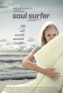 Душа на сърфист