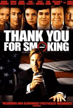 Благодаря за пушенето