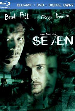 Седем