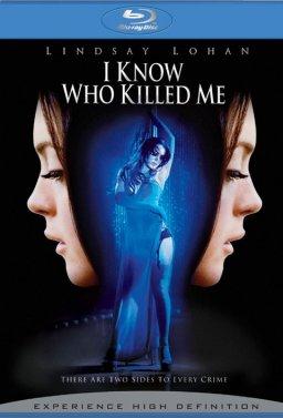 Знам кой ме уби