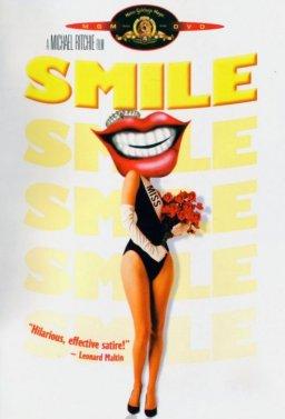 Усмивка!