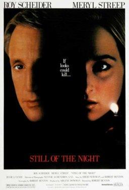 Тишината на нощта