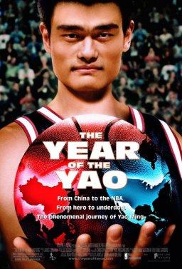 Годината на Яо