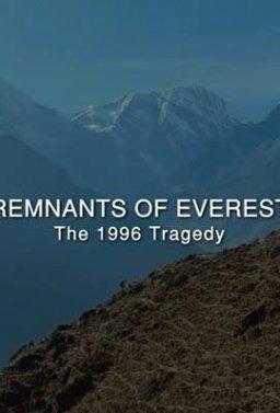 Следите на Еверест: Трагедията от 1996 г.
