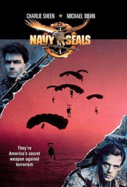 Морски пехотинци