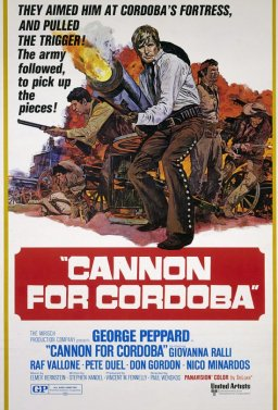 Оръдие за Кордоба