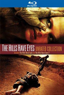 Очите на скалите: Колекция (2006-2007)