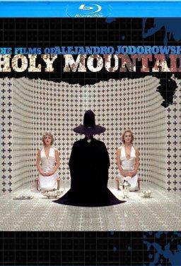 Свещената планина