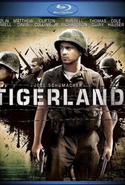 Земя на тигри