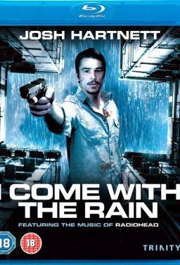 Идвам с дъжда