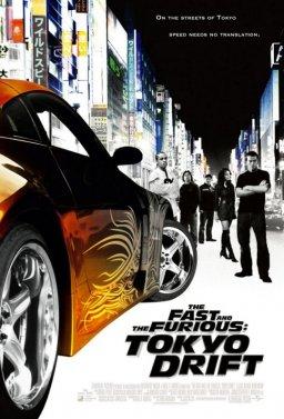Бързи и яростни: Tokyo Drift