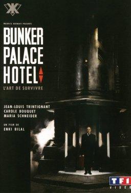 Бункер Палас хотел