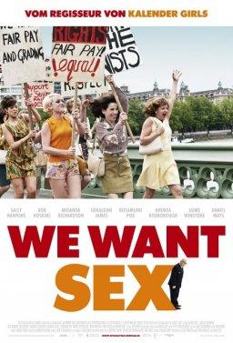 Искаме секс