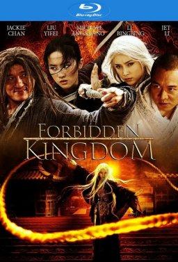 Забраненото кралство